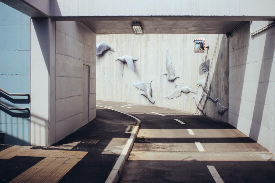 Street Art Eron