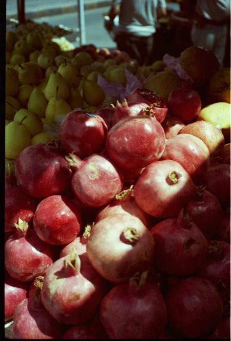 Jordanien Amman Granatäpfel