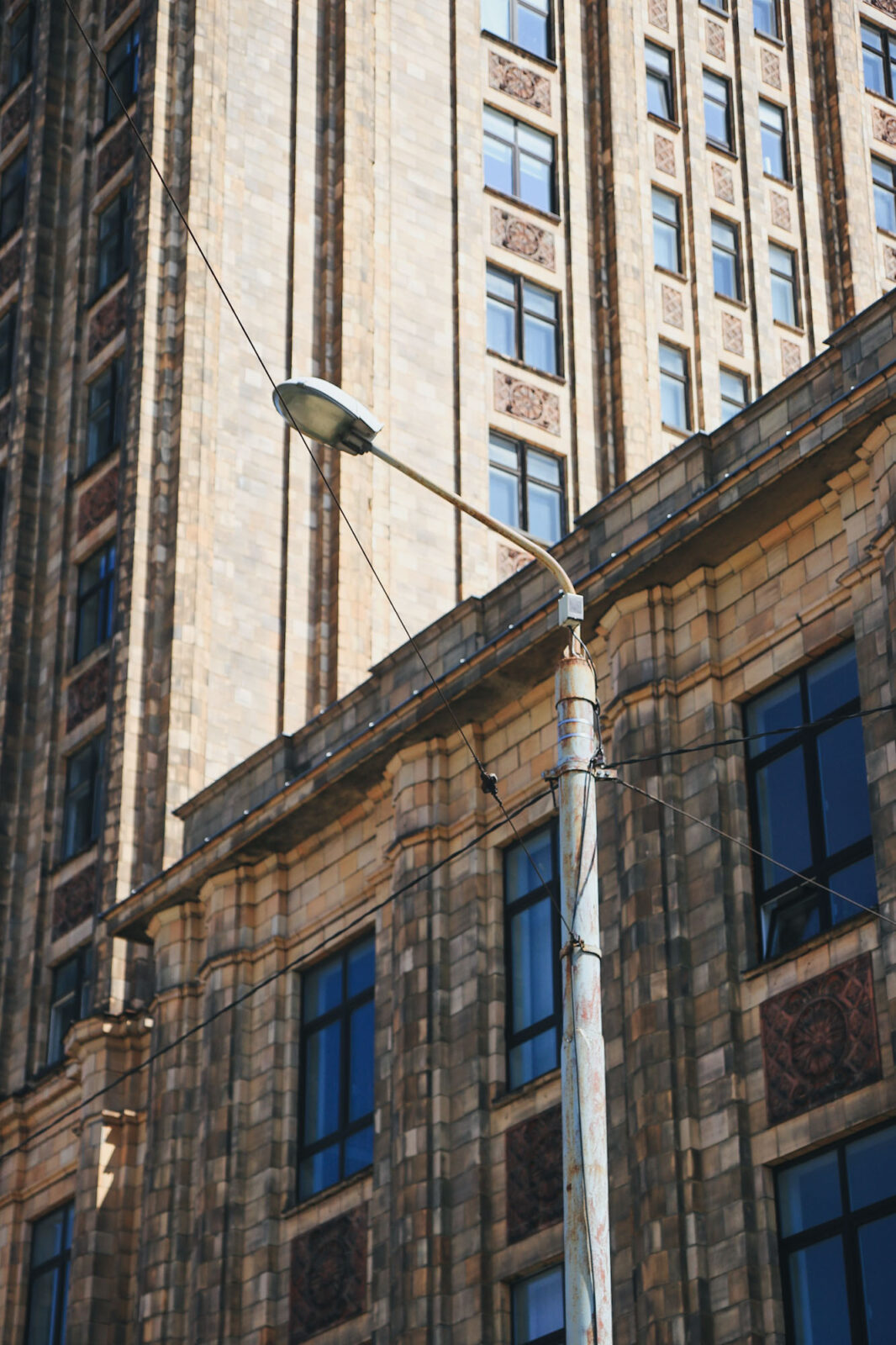 Riga Sowjet Architektur